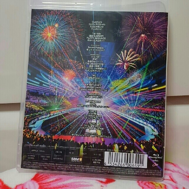 な様専用  Blu-ray ジャニーズWEST ラッキィィィィィィィ7 通常盤 エンタメ/ホビーのDVD/ブルーレイ(ミュージック)の商品写真