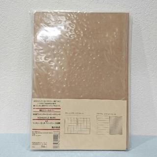 ムジルシリョウヒン(MUJI (無印良品))の【未使用】無印のフリースケージュール帳(カレンダー/スケジュール)