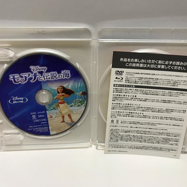 Disney(ディズニー)のモアナと伝説の海 ブルーレイ + 純正ケース エンタメ/ホビーのDVD/ブルーレイ(キッズ/ファミリー)の商品写真