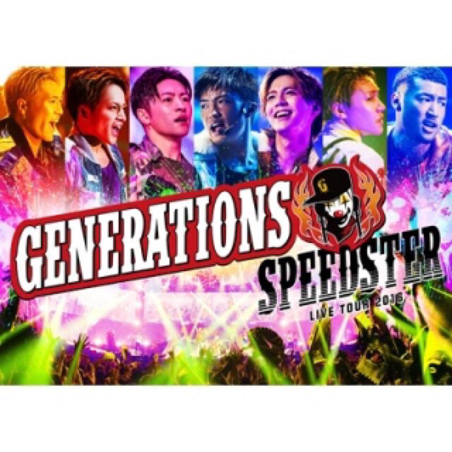 GENERATIONS(ジェネレーションズ)のGENERATIONS DVD エンタメ/ホビーのDVD/ブルーレイ(ミュージック)の商品写真