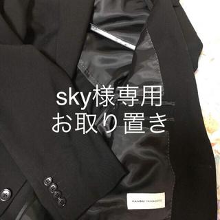 カンサイヤマモト(Kansai Yamamoto)の美品お値下げフォーマルスーツ、KANSAI YAMAMOTO(スラックス/スーツパンツ)