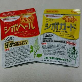 ☆値下げ☆新品☆シボヘール&シボガード☆セット☆(その他)