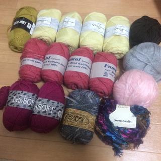 毛糸 まとめ売り 詰め合わせ ドールチャームや小物作りに(生地/糸)