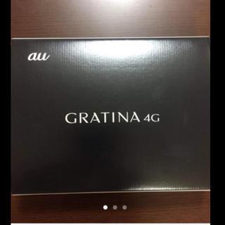 キョウセラ(京セラ)のau GRATINA 4G 新品未使用 充電クレドール付(携帯電話本体)