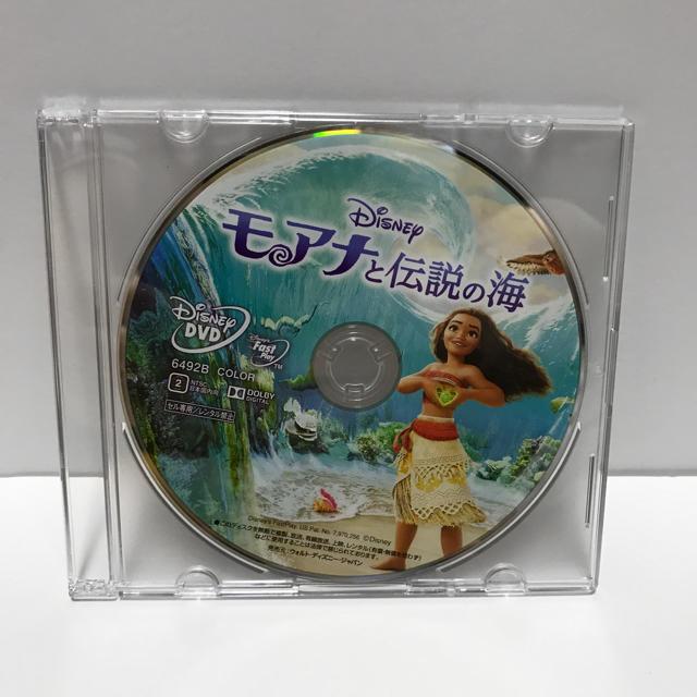 Disney(ディズニー)のモアナと伝説の海 DVD エンタメ/ホビーのDVD/ブルーレイ(キッズ/ファミリー)の商品写真