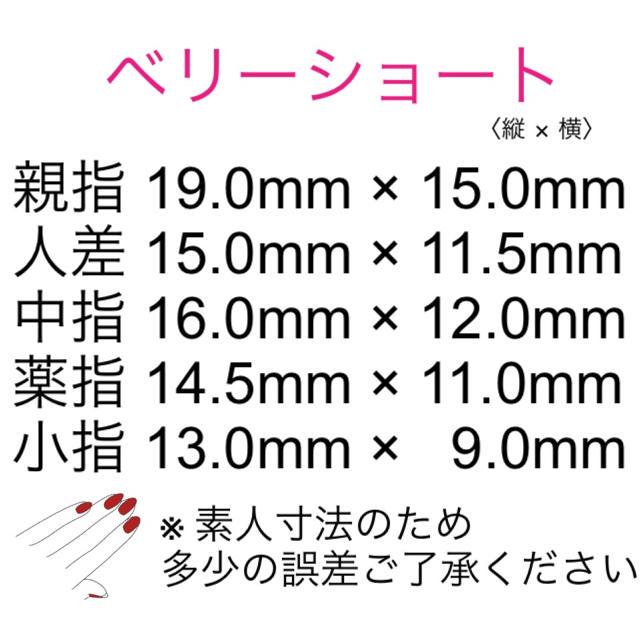 ボルドー/白/黒/マット/ネイル ハンドメイドのアクセサリー(ネイルチップ)の商品写真