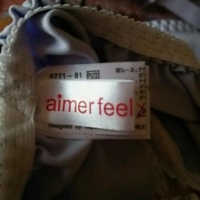 aimer feel(エメフィール)の♡aimer feelのブラ&ショーツセット♡ レディースの下着/アンダーウェア(ブラ&ショーツセット)の商品写真