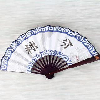 坂田銀時 糖分 扇子 ( 絹扇 ) 銀魂 コスプレ //AH3(小道具)