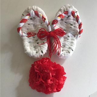 祝 赤ちゃん 元気な祖母手作りの餅踏み 布ぞうり 新品(下駄/草履)