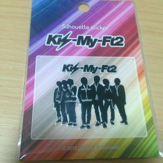 Kis-My-Ft2 ステッカー(アイドルグッズ)