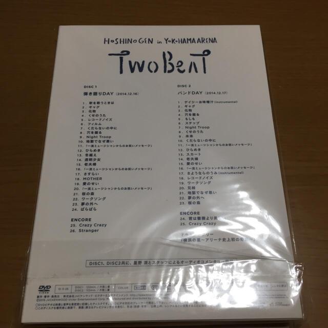 星野源さん TwoBEAT 初回限定版DVD エンタメ/ホビーのDVD/ブルーレイ(ミュージック)の商品写真