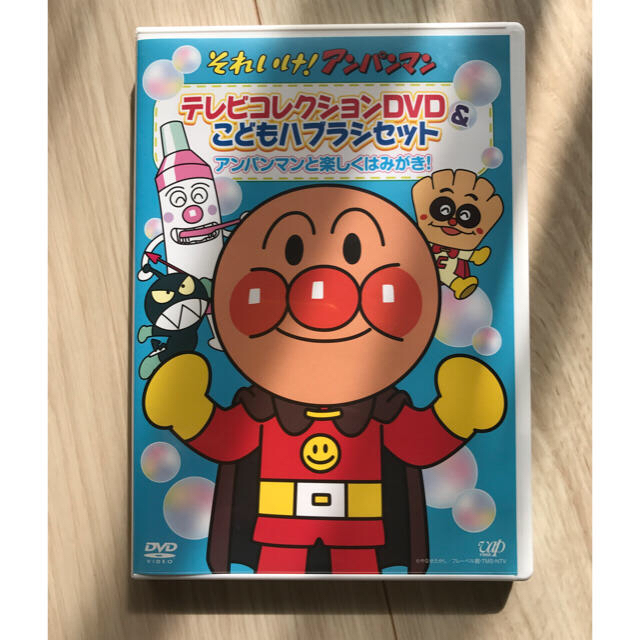 アンパンマン(アンパンマン)の☆ゆ☆ママ様専用。アンパンマン DVD エンタメ/ホビーのDVD/ブルーレイ(キッズ/ファミリー)の商品写真