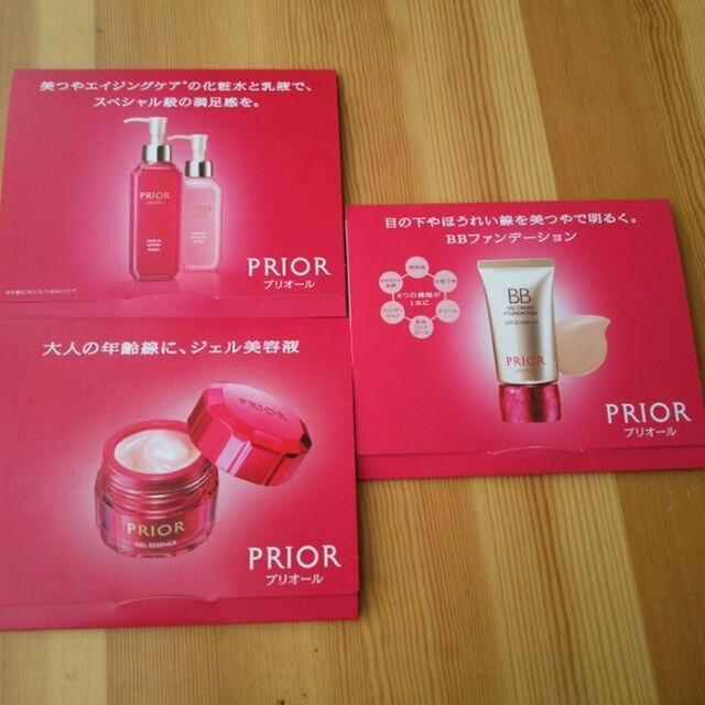 PRIOR(プリオール)のプリオール 美つやBBジェルクリーム 美容液 マスクイン化粧水 クリームイン乳液 コスメ/美容のスキンケア/基礎化粧品(化粧水/ローション)の商品写真