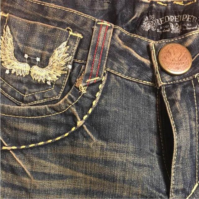 REDPEPPER(レッドペッパー)のレッドペッパー【RED PEPPER】デニム ジーンズ & ベルト メンズのパンツ(デニム/ジーンズ)の商品写真