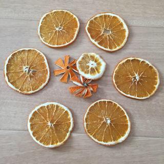 ドライオレンジ(ドライフラワー)
