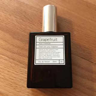 オゥパラディ(AUX PARADIS)のかず様専用   AUX PARADlS  グレープフルーツ30ml(香水(女性用))