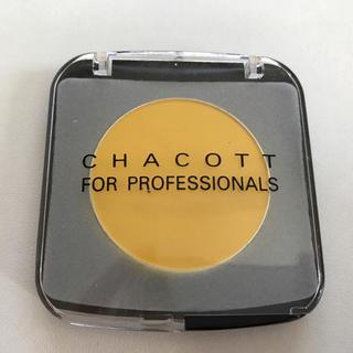 チャコット(CHACOTT)のチャコット メイクアップカラー 607(フェイスカラー)
