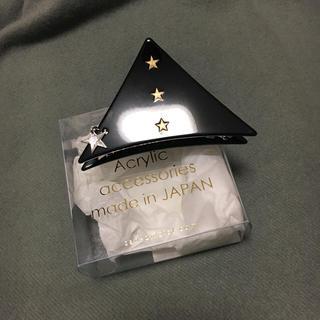 コンバース(CONVERSE)のsAn × Converse Tokyo コラボ サンカククリップ(バレッタ/ヘアクリップ)