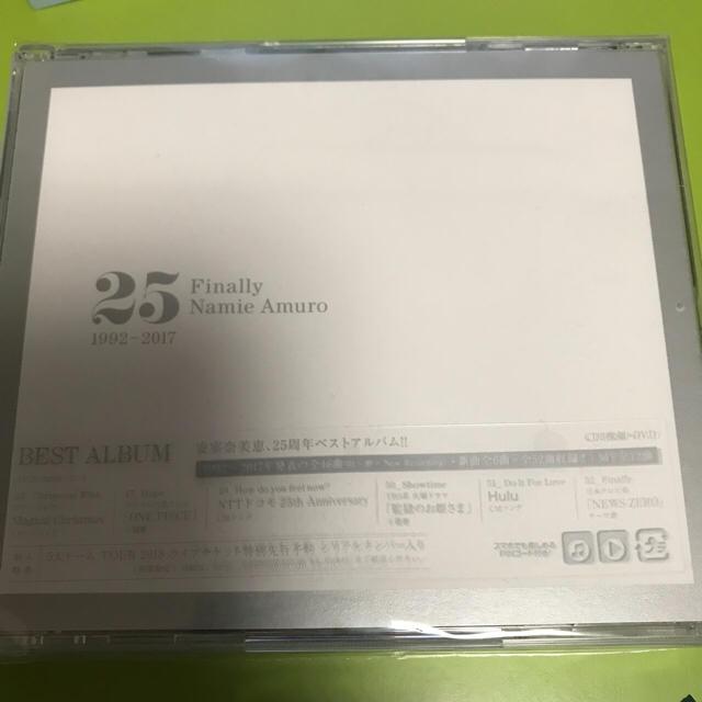 新品 安室奈美恵 finally 3CD+DVD 通常盤 エンタメ/ホビーのDVD/ブルーレイ(ミュージック)の商品写真
