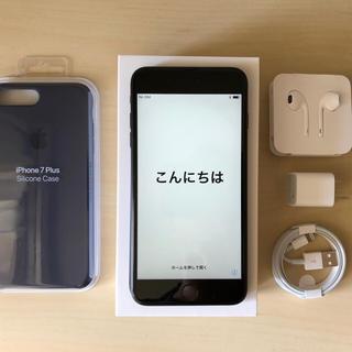 アイフォーン(iPhone)の★美品★iPhone 7 Plus  ブラック 256gb SIMフリー (スマートフォン本体)