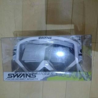 スワンズ(SWANS)の新品未使用未開封 スワンズ モトクロス用ゴーグル(モトクロス用品)