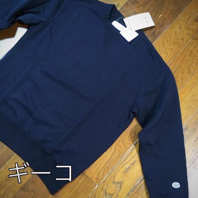 Champion(チャンピオン)のSサイズ 黒 クルーネック トレーナー 長袖 無地 チャンピオン  メンズのトップス(スウェット)の商品写真