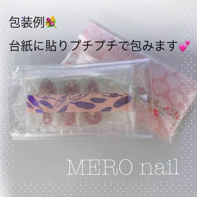 【再販】ネイルチップ(No.48  ホワイト×冬の空) ハンドメイドのアクセサリー(ネイルチップ)の商品写真