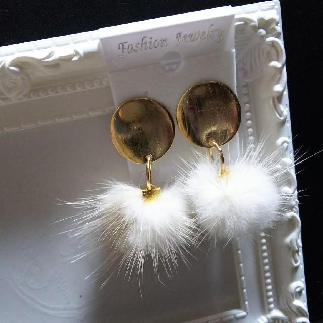 ミンクファーのゴールドイヤリング ハンドメイドのアクセサリー(イヤリング)の商品写真