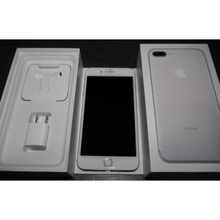 12/1SIMフリー化新品 au iPhone7 Plus 256GB シルバー(スマートフォン本体)