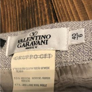 ヴァレンティノガラヴァーニ(valentino garavani)の【バレンチノ】スカート 40(ひざ丈スカート)