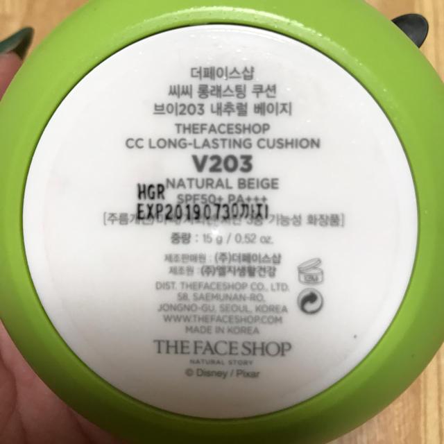 THE FACE SHOP(ザフェイスショップ)の《値下げしました!》モンスターズインク ファンデ(The Face Shop) コスメ/美容のベースメイク/化粧品(ファンデーション)の商品写真
