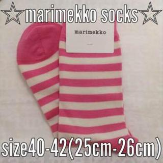 マリメッコ(marimekko)の新品マリメッコ ボーダーソックス ピンク 2017年限定色 サイズ40-42(ソックス)