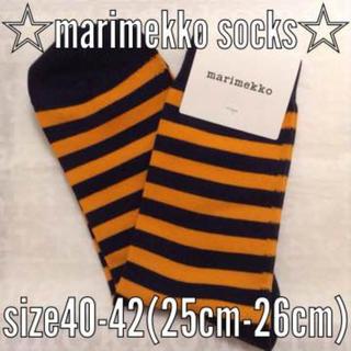 マリメッコ(marimekko)の新品マリメッコ ボーダーソックス  2017年限定色 サイズ40-42(ソックス)