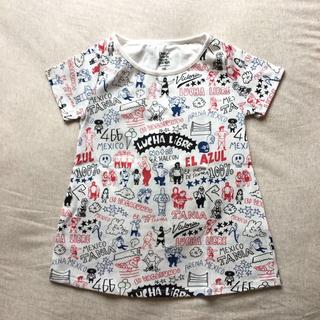 グラニフ(Design Tshirts Store graniph)のプロフ必読‼︎あき猫様専用(その他)