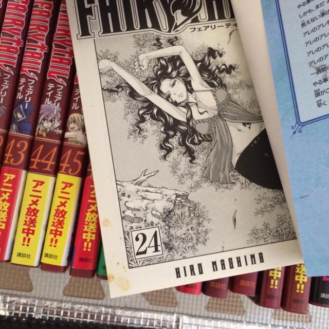 フェアリーテイル 1~60巻 エンタメ/ホビーの漫画(少年漫画)の商品写真