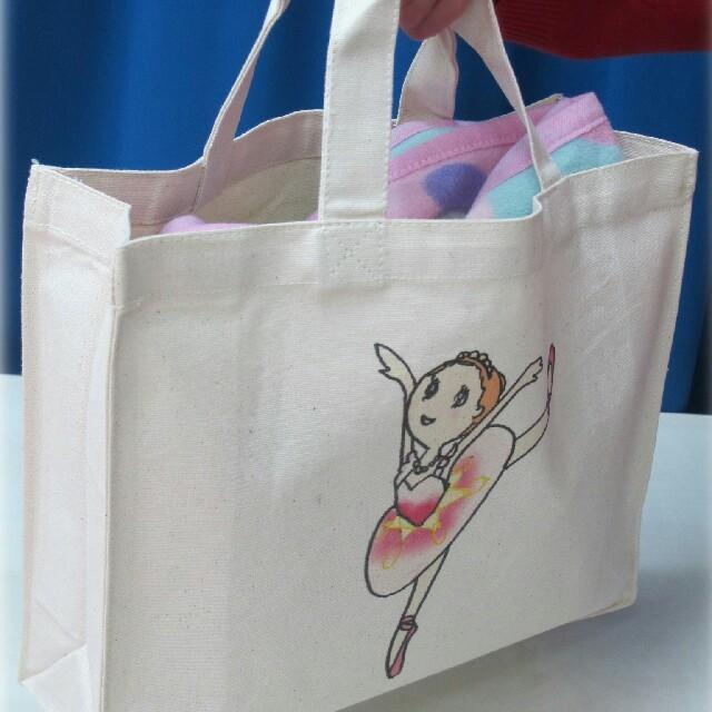 バレエイラスト エコバッグトート M 【オーロラ姫】 レディースのバッグ(トートバッグ)の商品写真