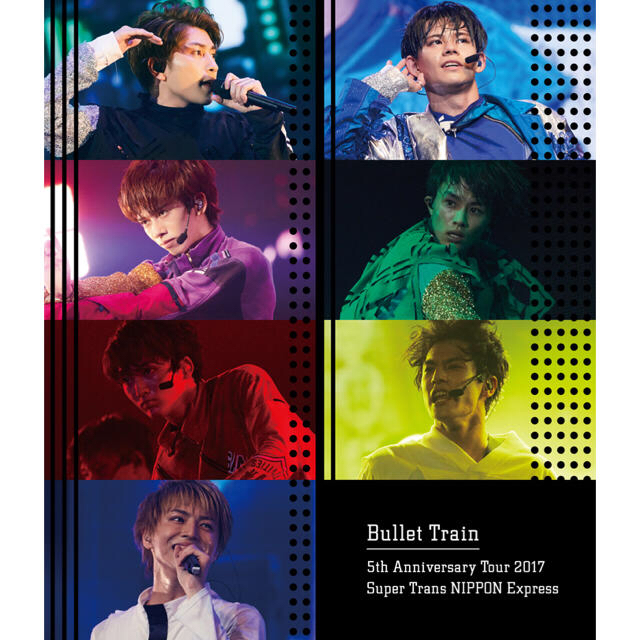 超特急 武道館ライブ Blu-ray 新品未開封 エンタメ/ホビーのDVD/ブルーレイ(ミュージック)の商品写真