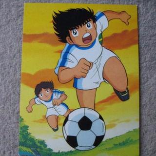 山勝 キャプテン翼 ゴールデンコンビ 大きいカード 昭和レトロ(カード)
