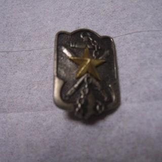 旧日本軍 帝国在郷軍人会 会員徽章 徽章 レトロ(その他)