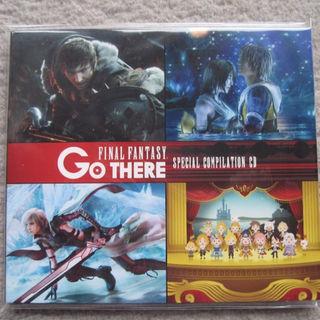 スクウェアエニックス(SQUARE ENIX)のFINAL FANTASY GO THERE SPECIAL CD 非売品(ゲーム音楽)