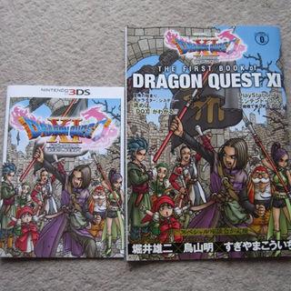 スクウェアエニックス(SQUARE ENIX)のドラゴンクエスト11 BOOK 2冊セット(アート/エンタメ/ホビー)
