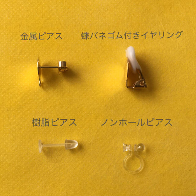 mi 様 専用 ナチュラルタッセルとチャーム&グレーミンクファーとゴールドリング ハンドメイドのアクセサリー(イヤリング)の商品写真