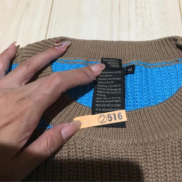 DOUBLE STANDARD CLOTHING(ダブルスタンダードクロージング)のダブスタ セーター 水色 S メンズのトップス(ニット/セーター)の商品写真