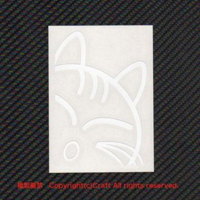 のぞきねこ/ステッカー(白)猫 自動車/バイクの自動車(車外アクセサリ)の商品写真