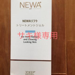 お値下げ★ニューアリフト☆2本セット(その他)