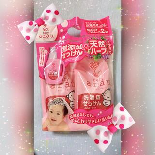 ✨赤ちゃん用洗濯洗剤✨(おむつ/肌着用洗剤)