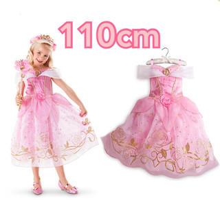 110cm♡オーロラ姫♡ピンク♡ドレス♡ワンピース(ワンピース)