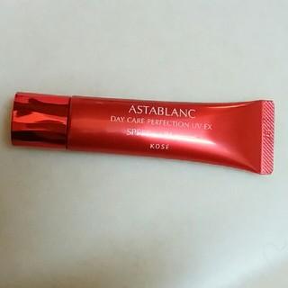 アスタブラン(ASTABLANC)のアスタブラン デイケアパーフェクションuv EX(乳液/ミルク)