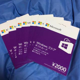 マイクロソフト(Microsoft)のシータ5875 様 専用(その他)