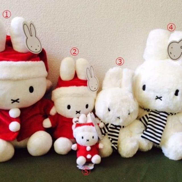 【ぬいぐるみ】オランダ限定クリスマスサンタミッフィー小キーリング/ブルーナ エンタメ/ホビーのおもちゃ/ぬいぐるみ(ぬいぐるみ)の商品写真